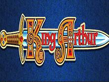 Игровой аппарат Король Артур